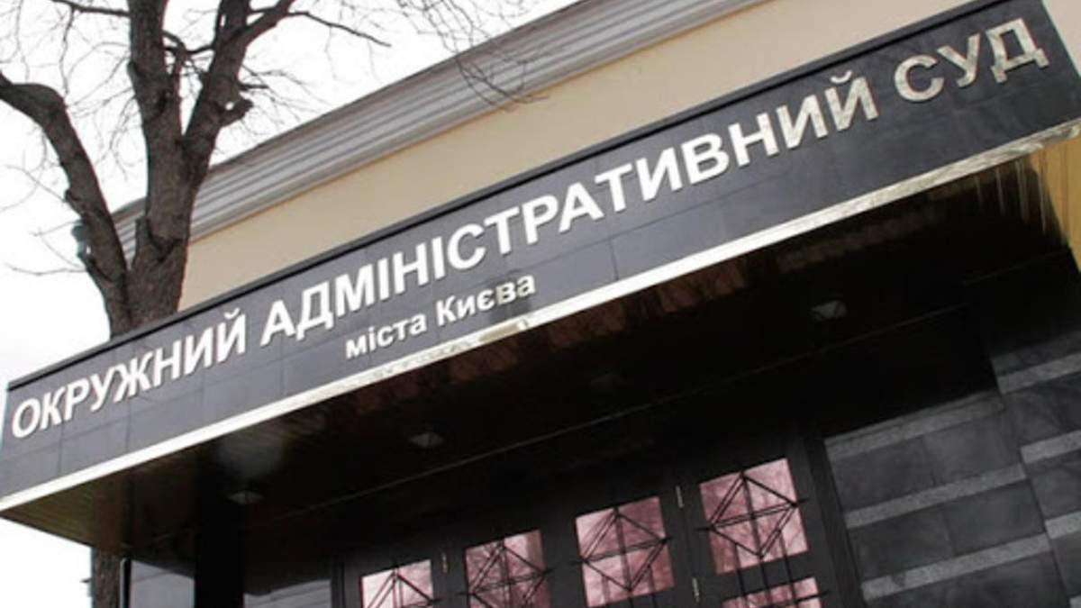 Кабмин обжалует скандальное решение отмены нового правописания