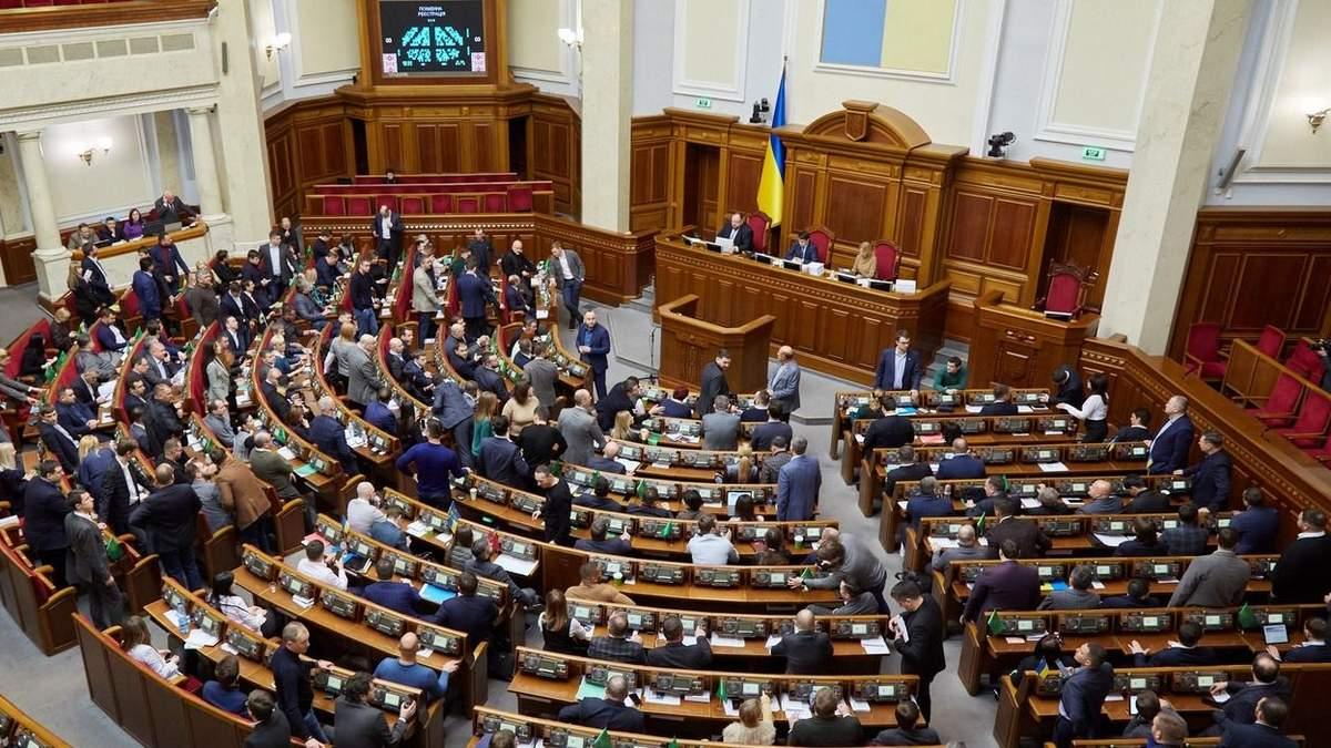 100 тисяч гривен за ВНО: Рада проголосовала за премии ученикам