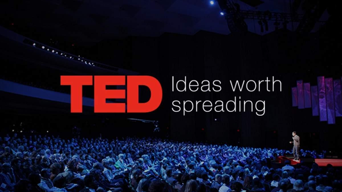 Конференции TED для бизнеса
