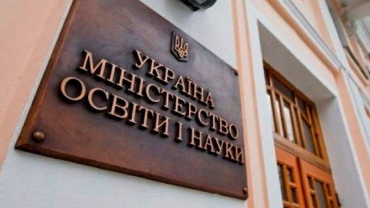 Национальную академию государственного управления передали МОН Украины