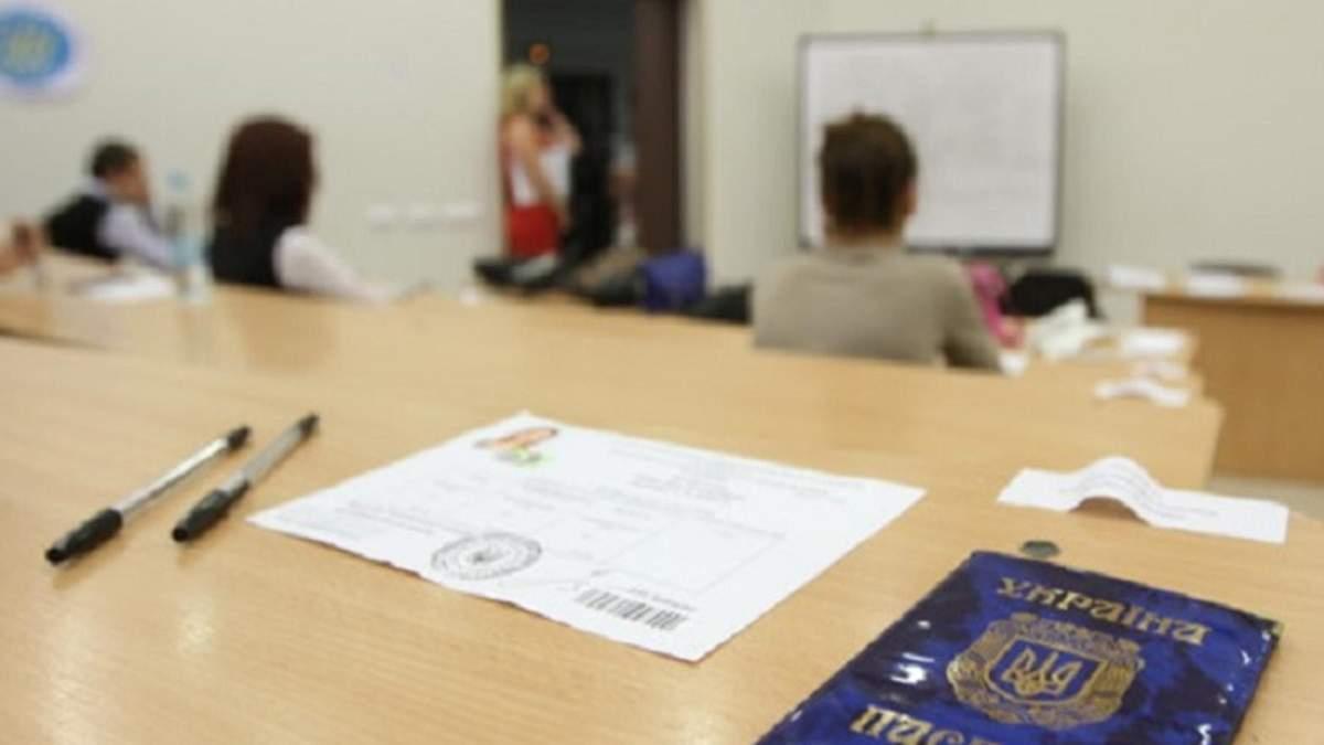 ВНО 2021: как зарегистрироваться, обязательные предметы, даты