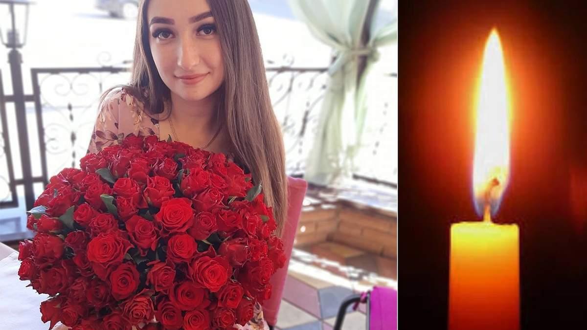 На Полтавщине внезапно умерла 19-летняя воспитательница: детали и фото