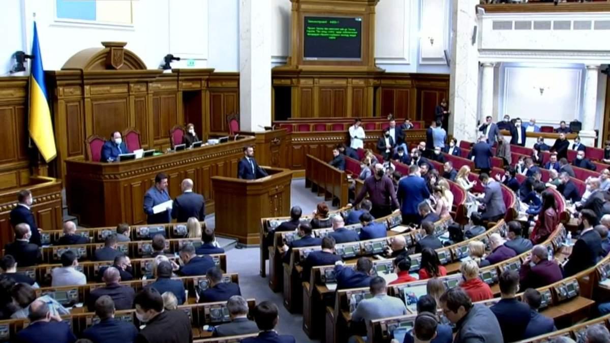 Рада приняла изменения в закон о выборах ректора в вузах