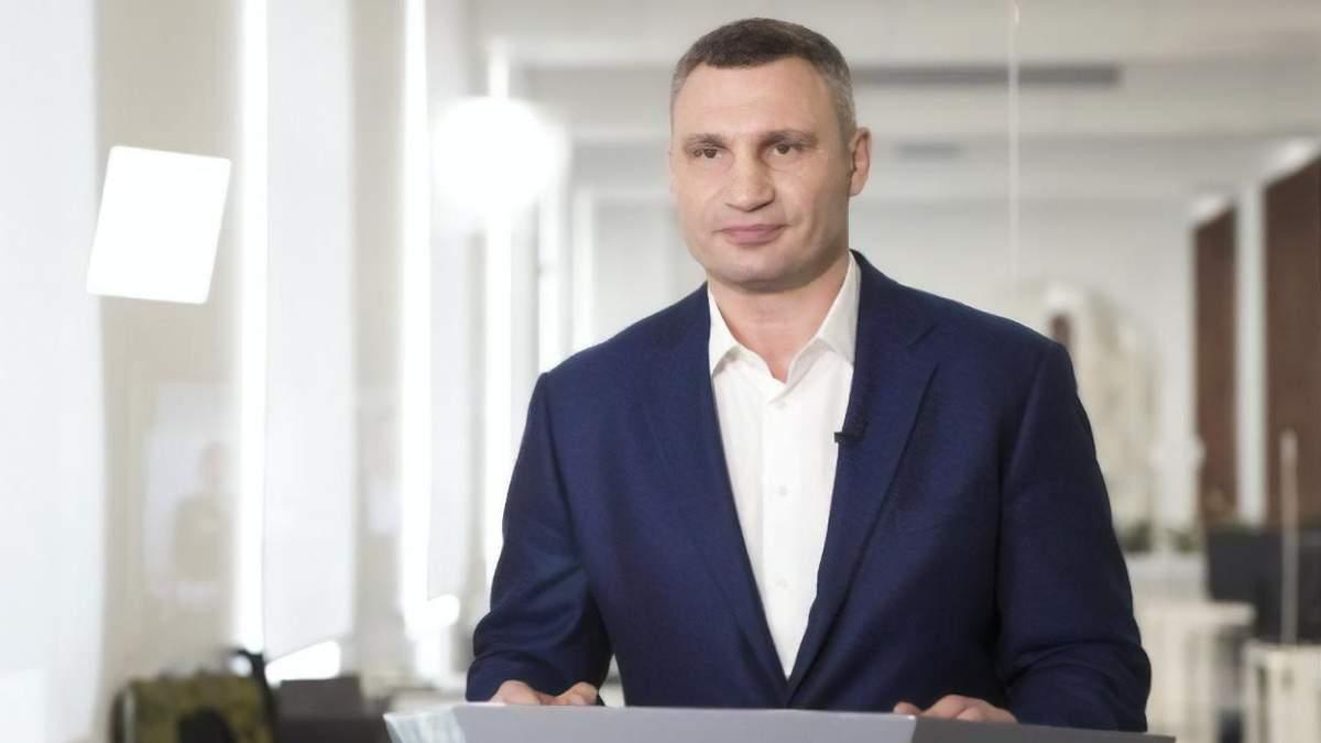 Сколько школ и садиков Киева 2021 закрыли на карантин: цифра