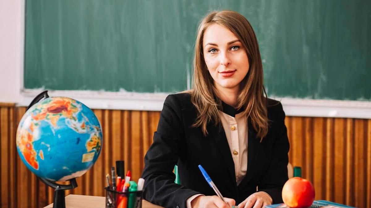 """Фінал конкурсу """"Учитель року – 2021"""" будуть проводити дистанційно"""