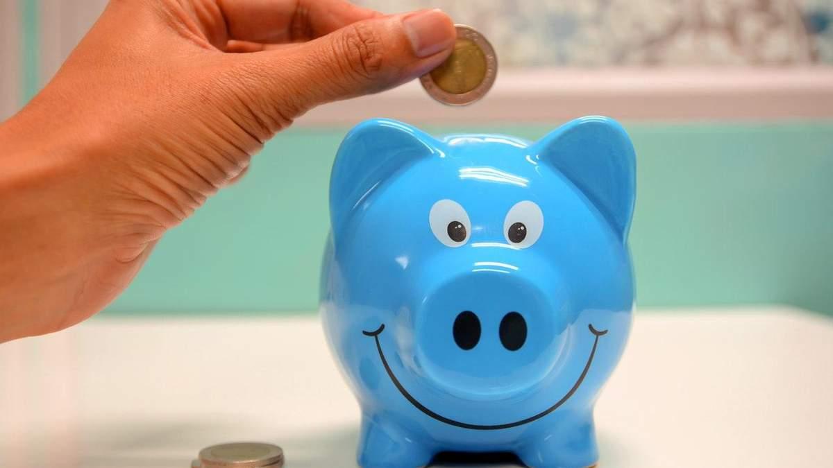 Як економити гроші
