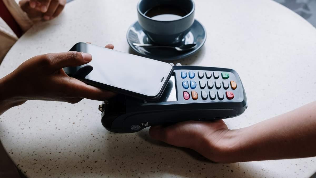 Цифрові гаманці