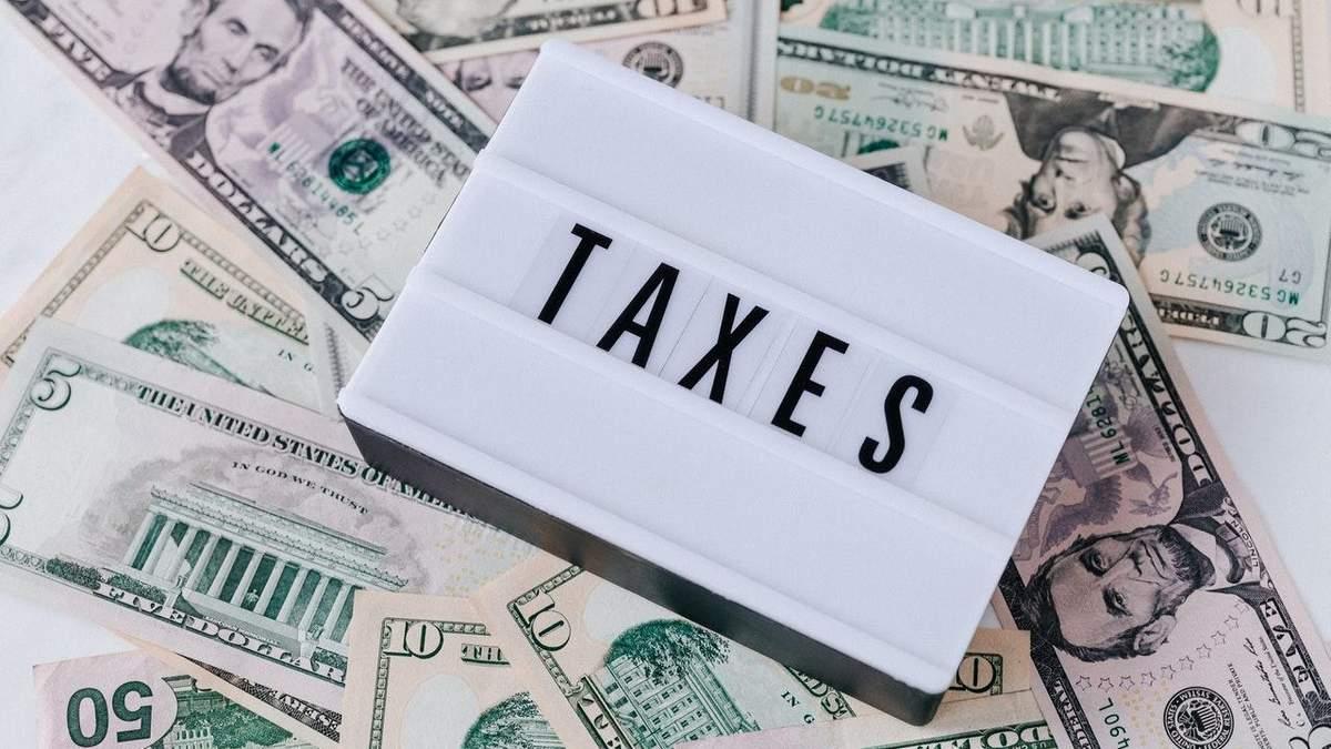 Для чого потрібні податки