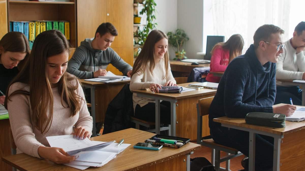 Отсрочили изменения и убрали нормы: в Раде зарегистрировали законопроект о старшей школе
