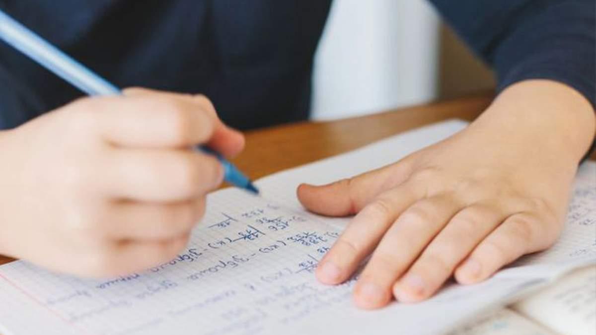 Як підготуватися до ЗНО з математики, не відкладаючи: поради та вправи