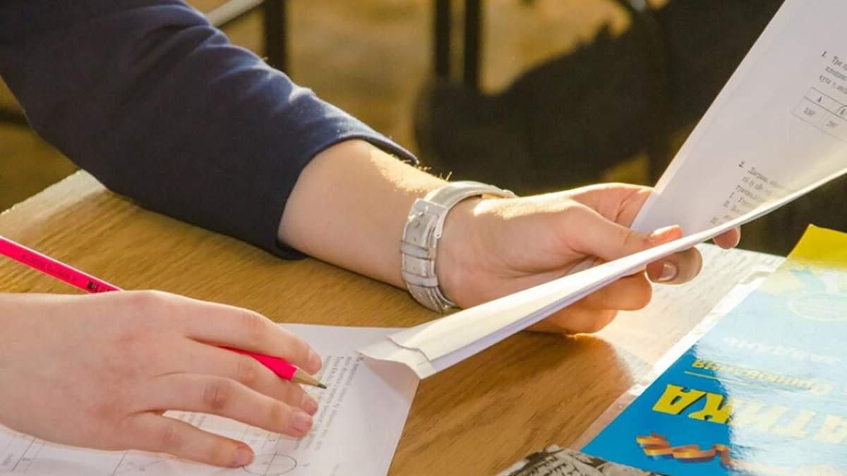 Як студентам коледжів та технікумів зареєструватися на ДПА у формі ЗНО