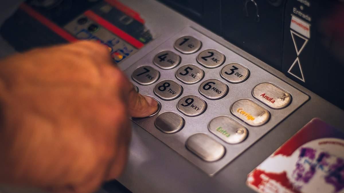 Звідки в банків гроші