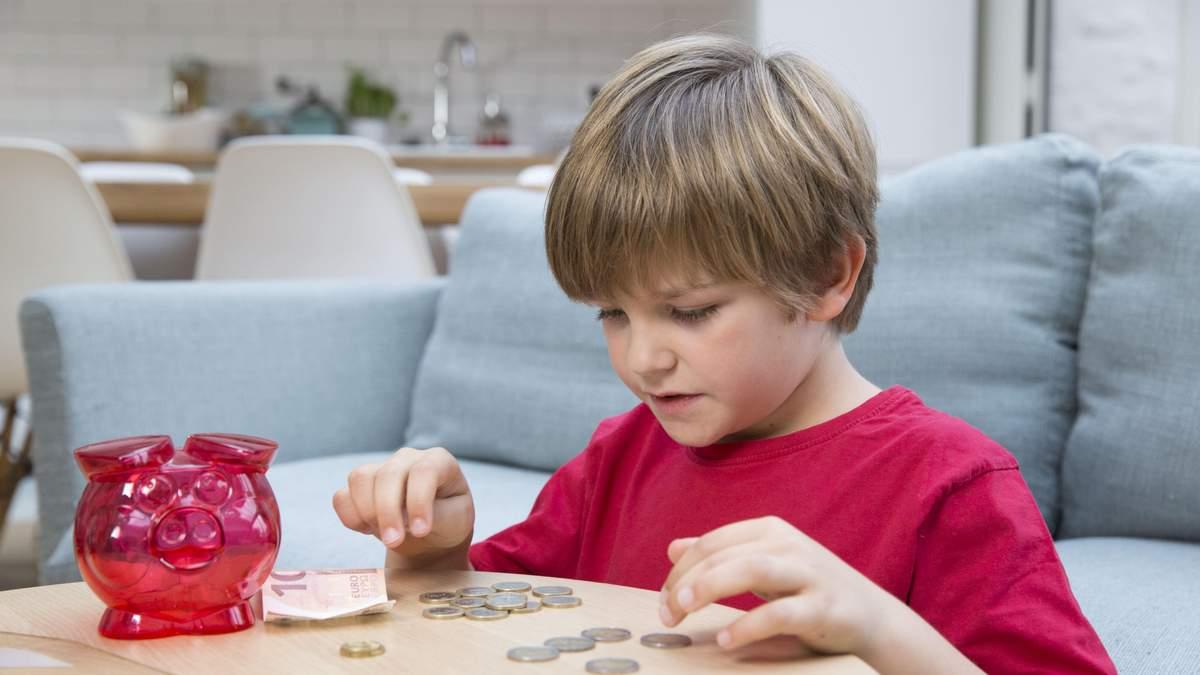 Навчити дитину фінансової грамотності