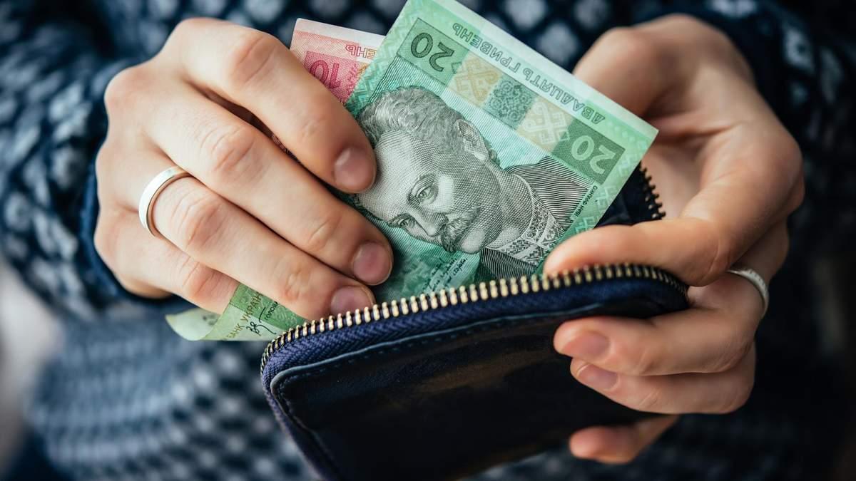 Финансовая грамотность: почему украинцы не могут разбогатеть и как это изменить