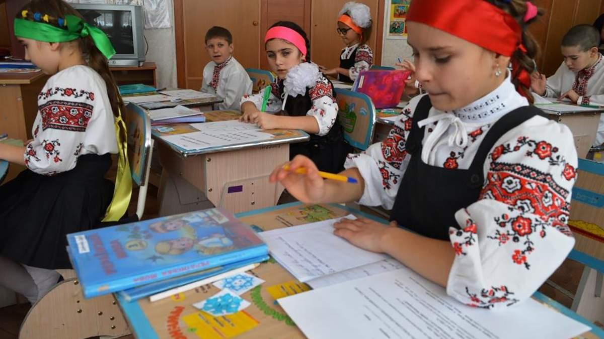 День рідної мови: як провести урок для учнів – веселі завдання