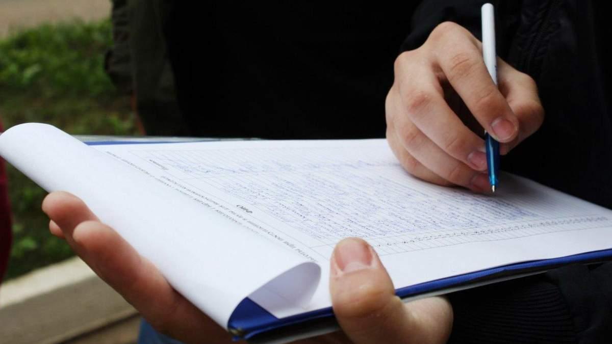 Нардепы собрали подписи об отмене назначения Шкарлета министром