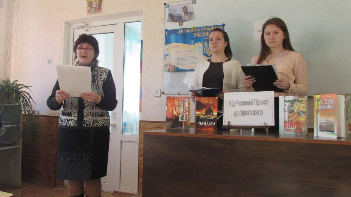 Чи знають українські школярі про Революцію Гідності: соцопитування