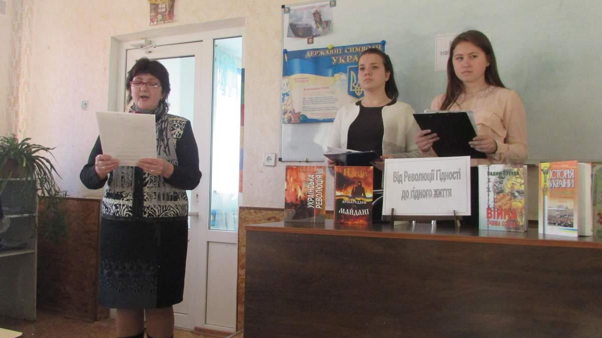 Знают ли украинские школьники о Революцию Достоинства: соцопрос
