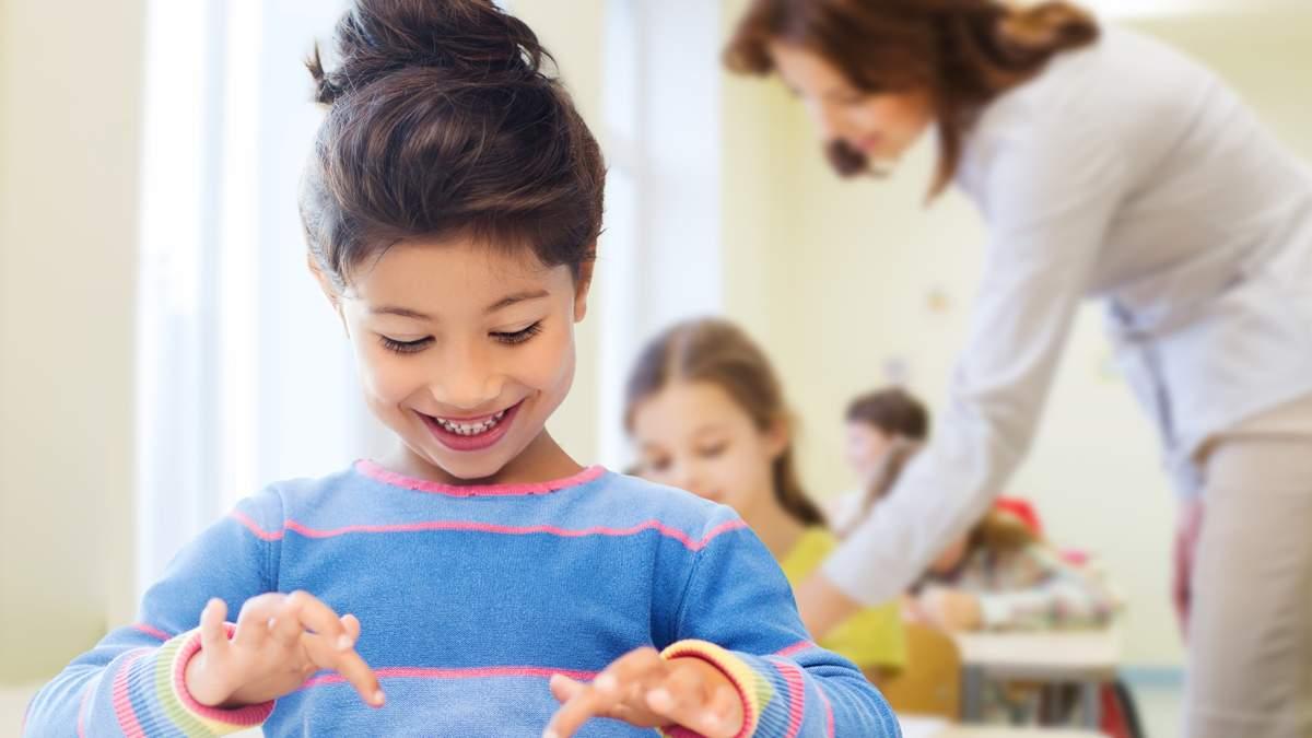 Навчальні ігри та життєвий досвід: 10 способів зробити урок цікавим