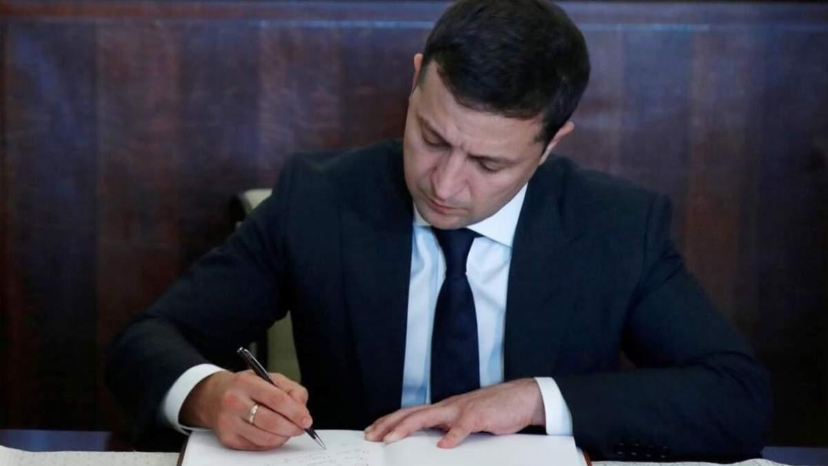 Зеленский подписал закон о процедуре избрания руководителей вузов