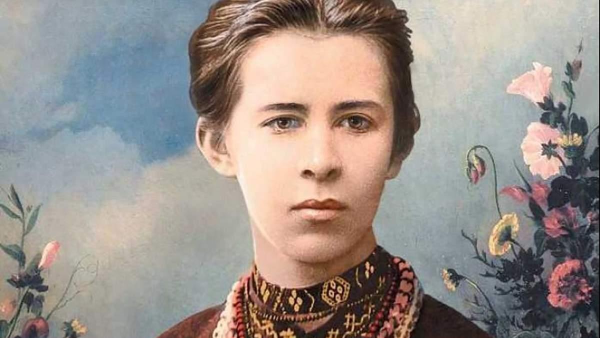 5 ідей для крутого уроку з вивченням творчості Лесі Українки