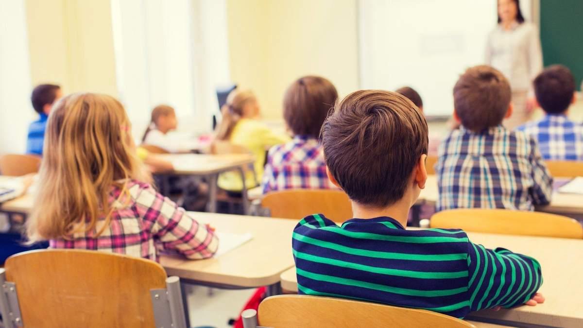 Що будуть вивчати діти на уроках етики у школах: пояснення МОН