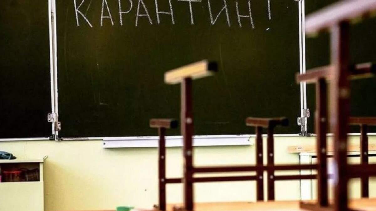 Школи та садочки в Івано-Франківську закриваються з 1 березня 2021