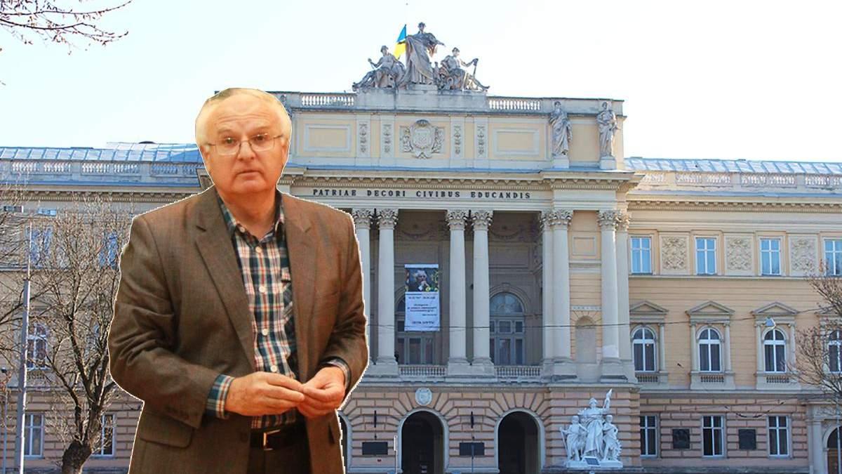 Львовский университет Франко присвоил кафедре теоретической физики имя Ивана Вакарчука