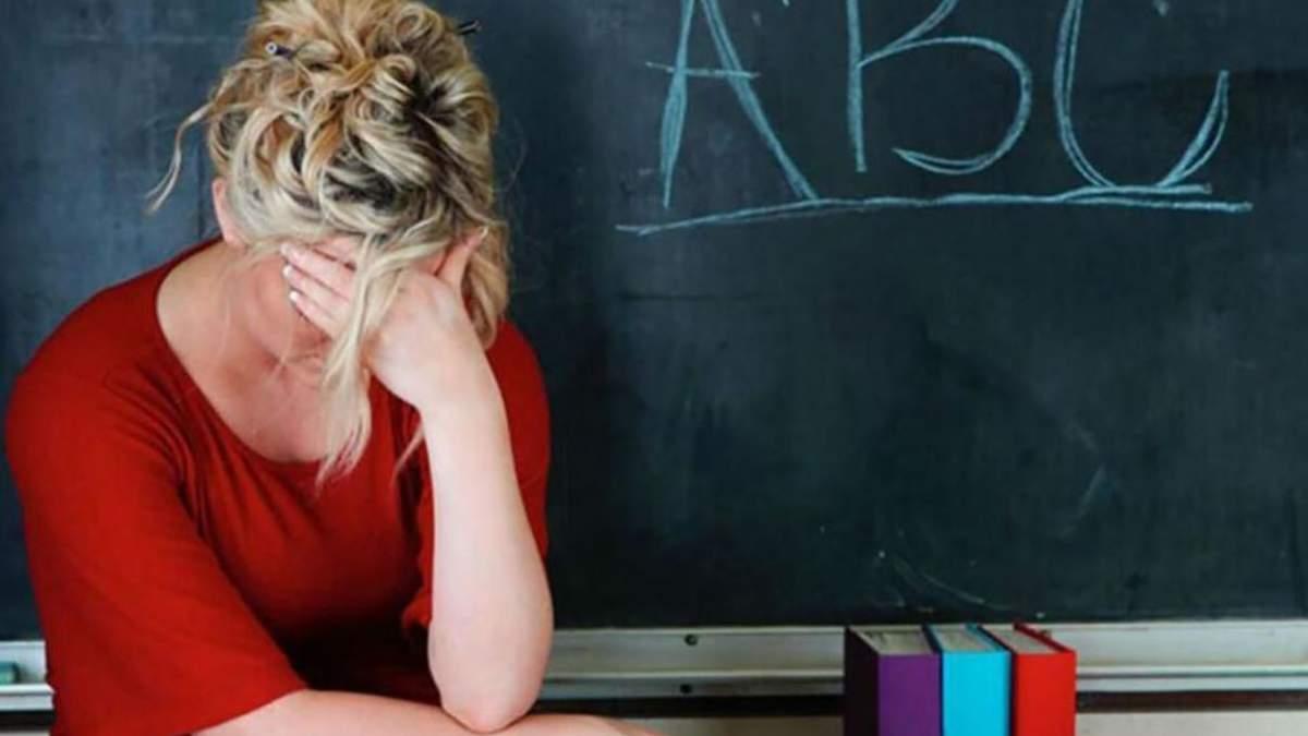 На Житомирщине школьник ради развлечения сломал аккаунты учителей и писал оскорбления