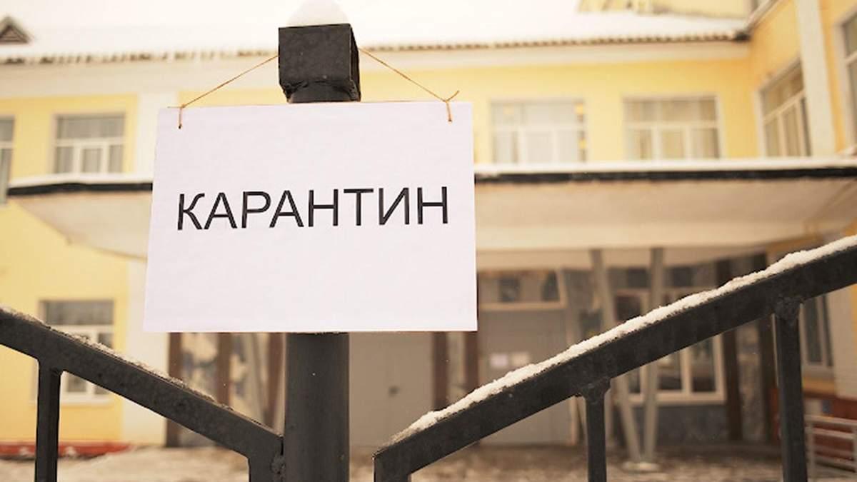В Житомирской области закрывают садики, школы – на онлайн-обучении