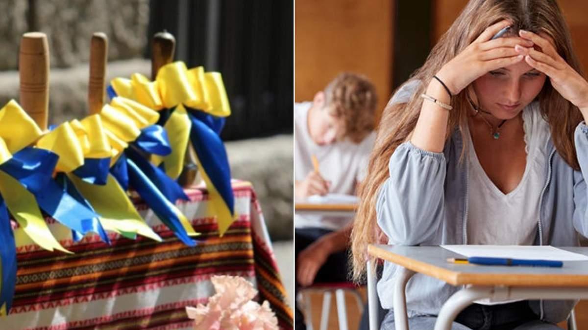 Стоит ли переносить ВНО по математике из-за последнего звонка в школе