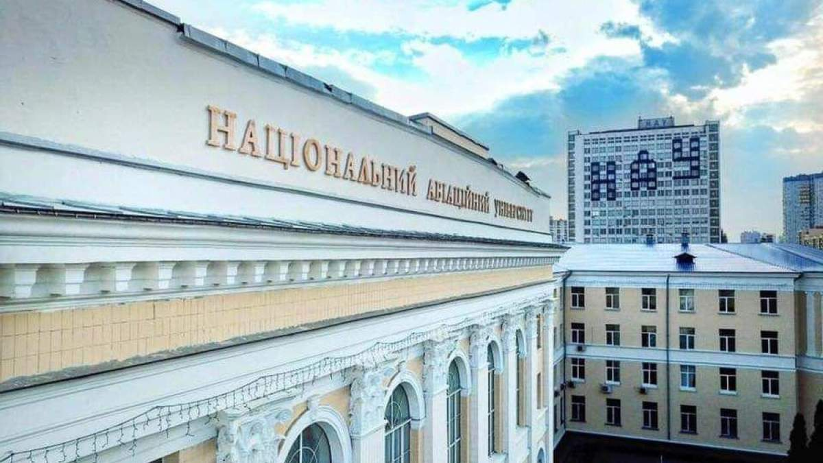 НАУ вернули незаконно отчужденные общежития в Киеве