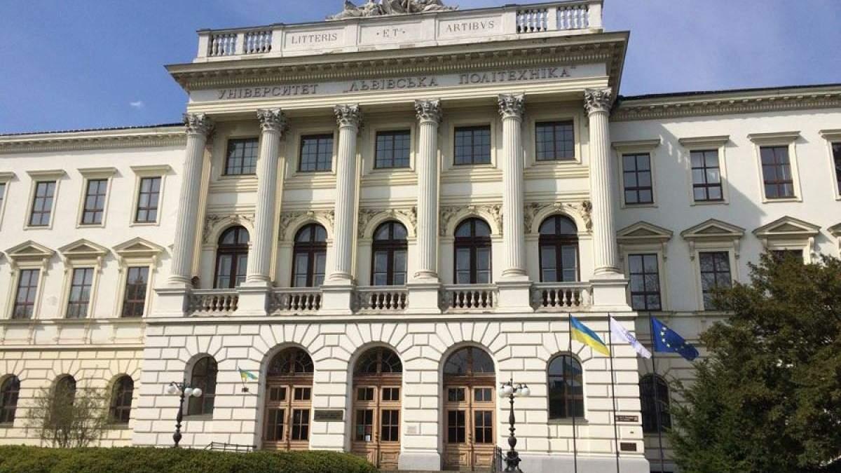 Чотири українські виші потрапили в рейтинг найкращих університетів світу: список