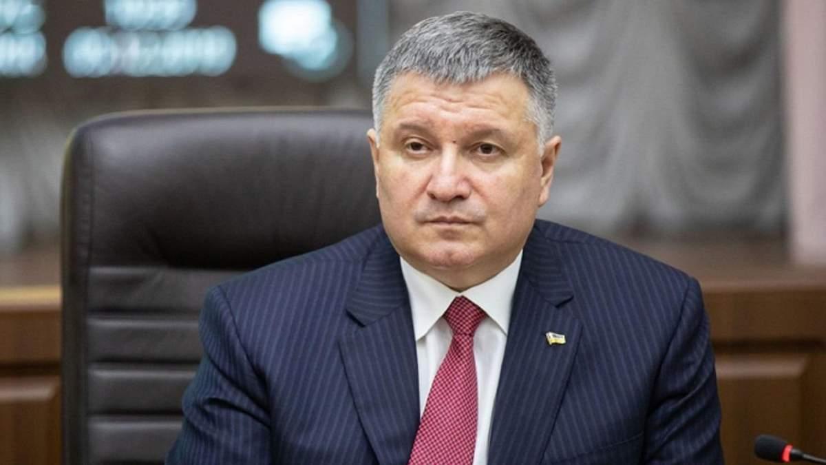 Отказали Авакову: НАН не отдали полиции корпус своего института