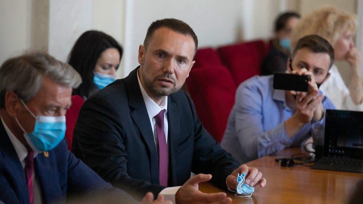 Депутати направили до Конституційного Суду подання щодо призначення Шкарлета міністром