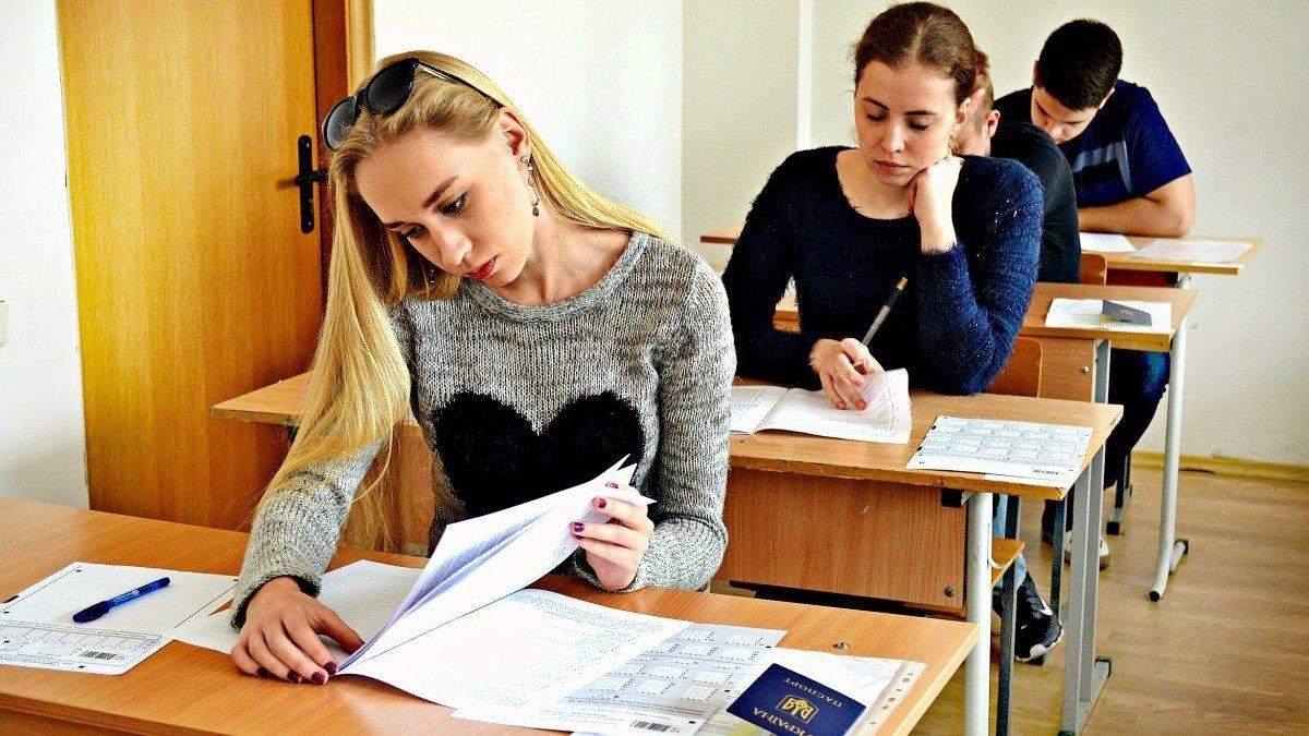 ВНО 2021: сколько учеников зарегистрировались и какре предметы выбрали