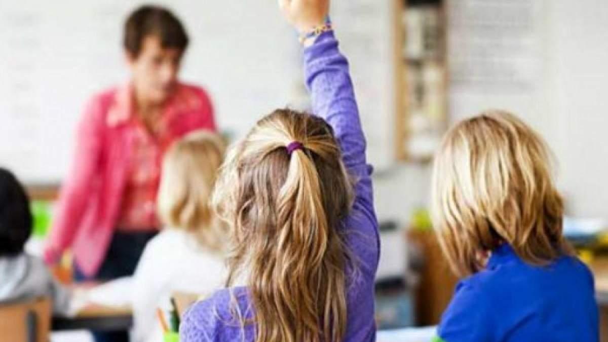 Як робити зауваження учням так, щоб вас слухали: поради вчителям