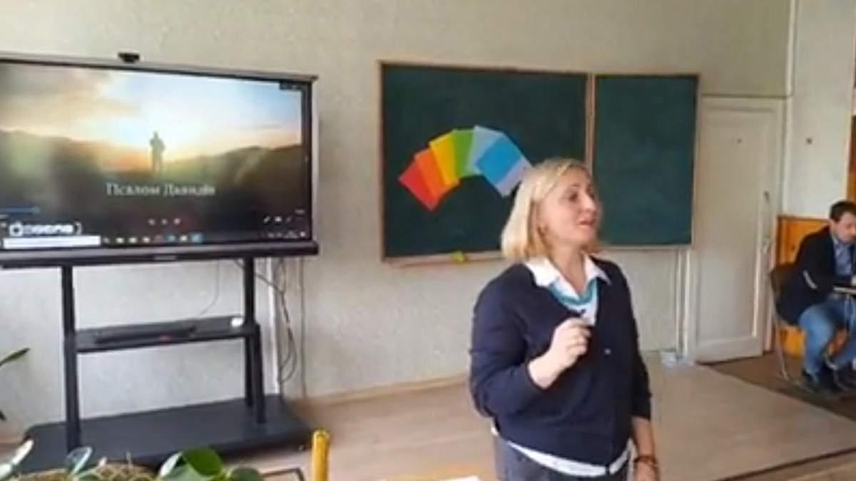 Во Львове учительница проводила службу на уроках христианской этики в 5 классе: видео