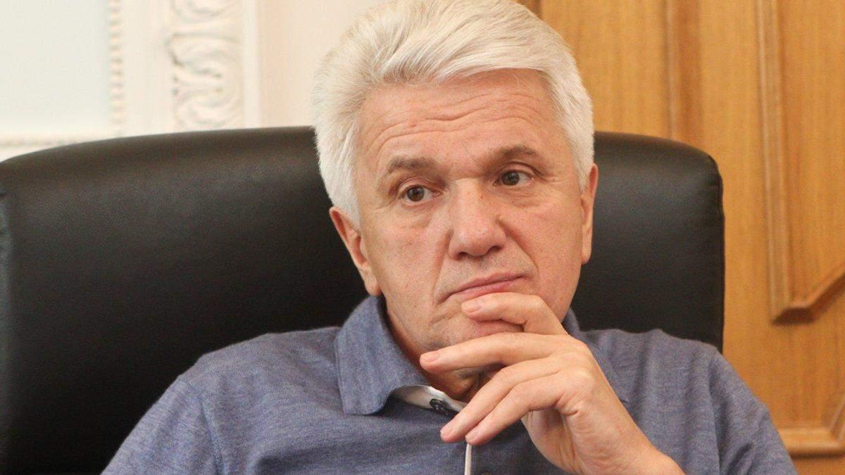 Литвин уходит из наблюдательного совета КНУ Шевченко: причина