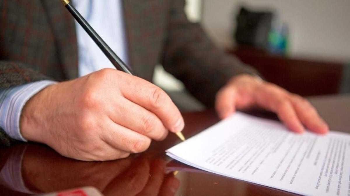 Директорів на Рівненщині призначили на посаду незаконно: деталі
