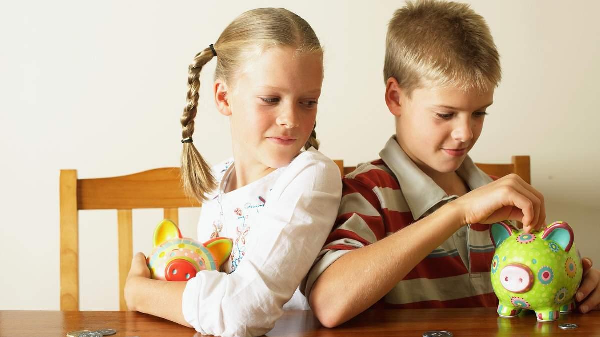 Як вивчення фінансової грамоти впливає на дітей: результати дослідження