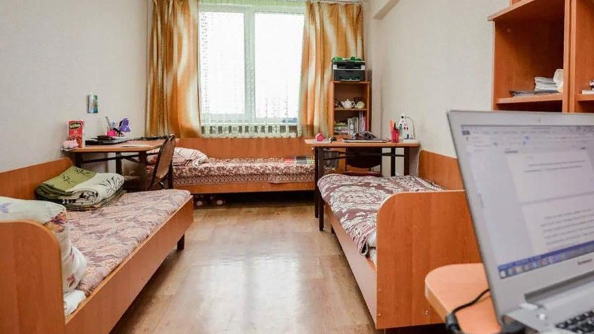 Студенти-переселенці отримають знижки на проживання в гуртожитку