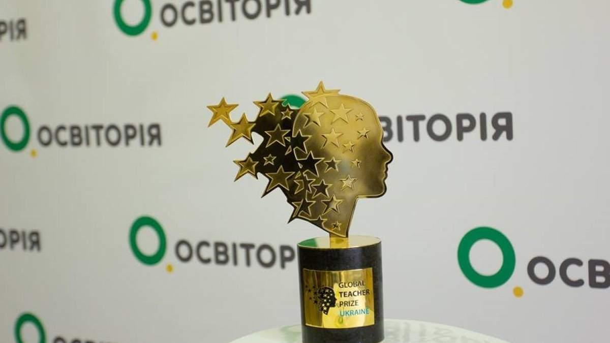 В Україні вп'яте стартувала найпрестижніша вчительська премія Global Teacher Prize 2021