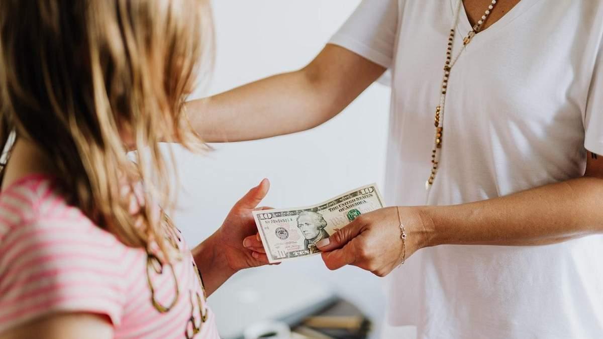 Фінансова грамотність для дітей