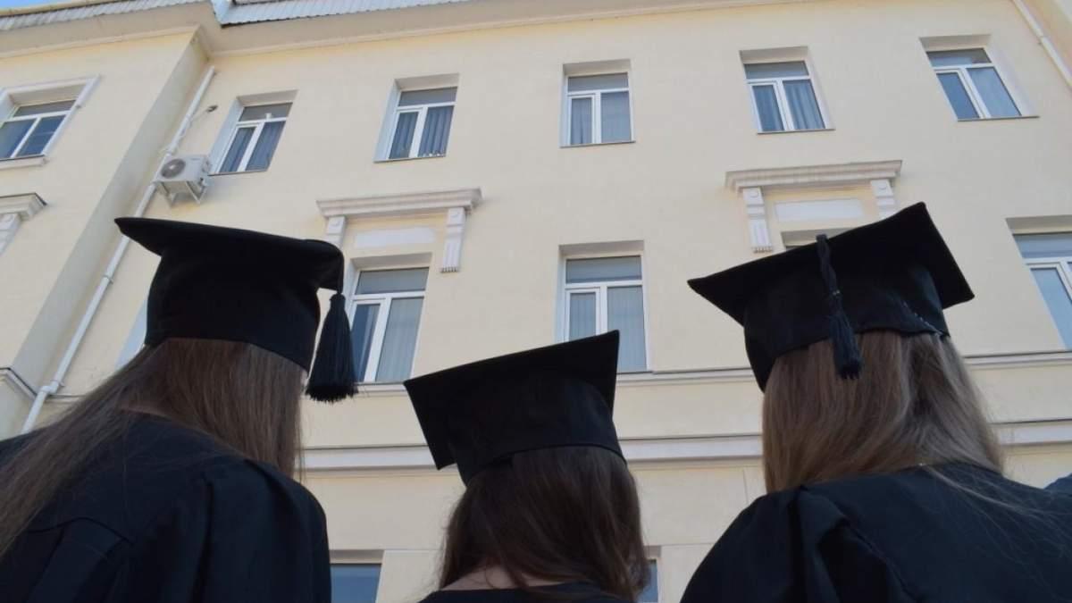 В Україні створять державний університет науки і технологій