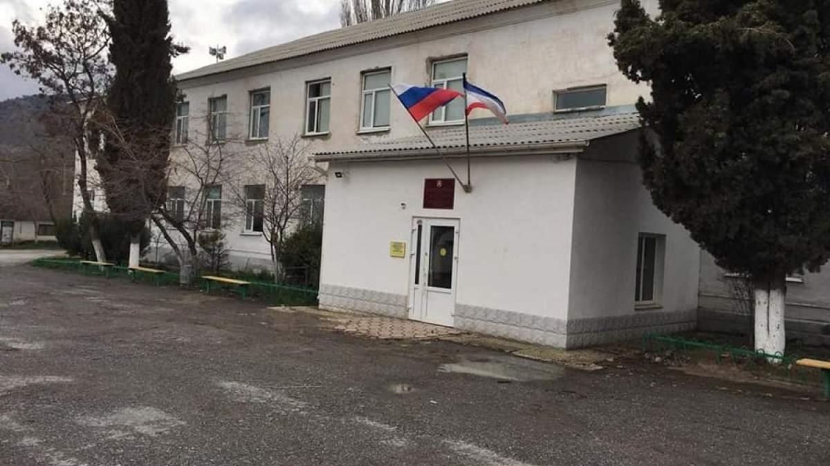 Назвала крымских татар предателями: в Крыму из-за учительницы вспыхнул скандал