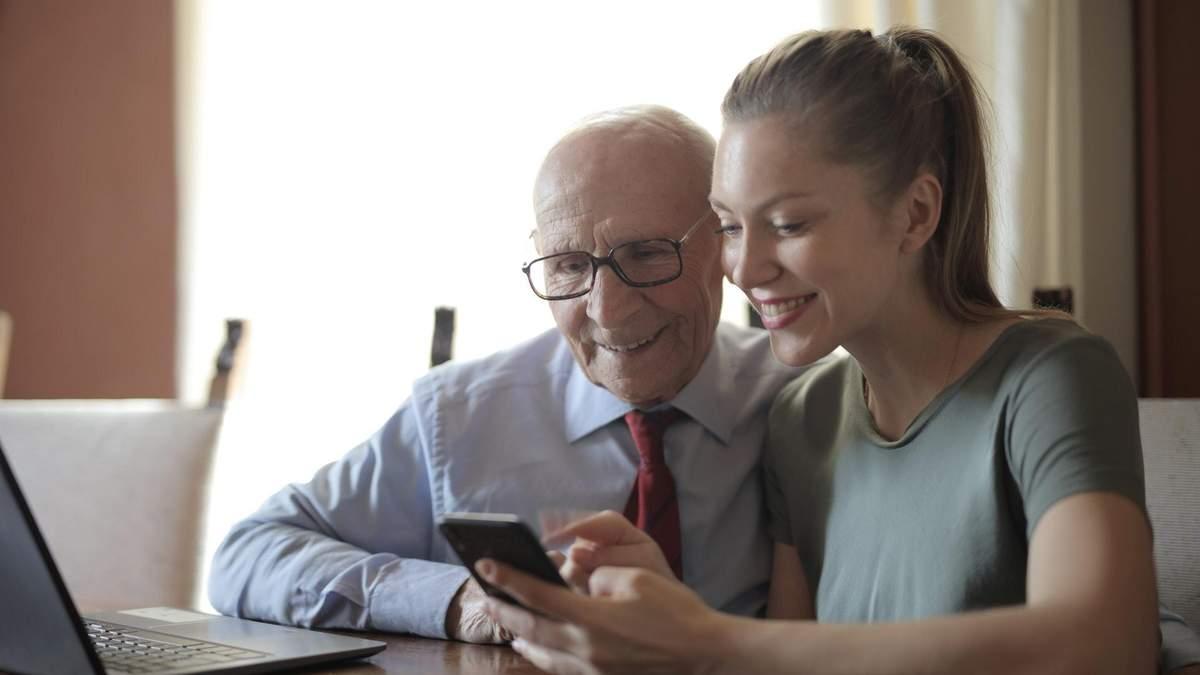 Финансовое будущее поколений