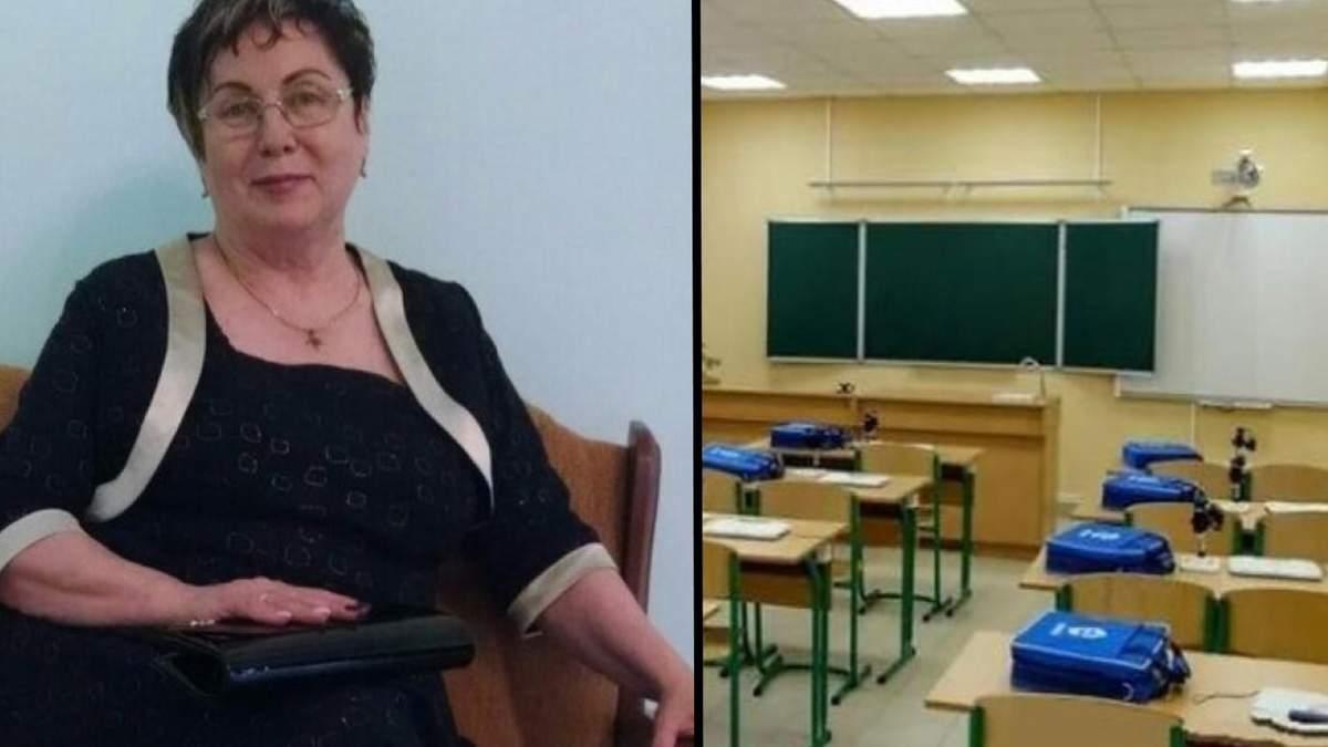 Оскорбляла за школьную одежду и целлюлит: что грозит директору лицея на Львовщине