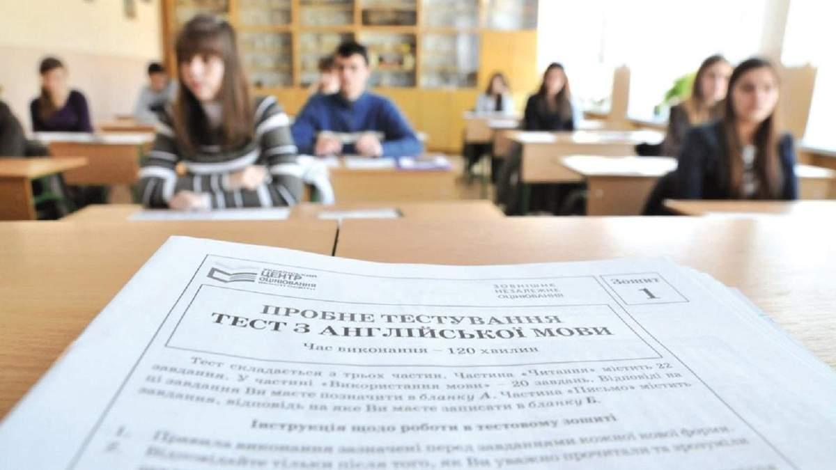 Пробное ВНО перенесли для учеников из Николаевской области: детали