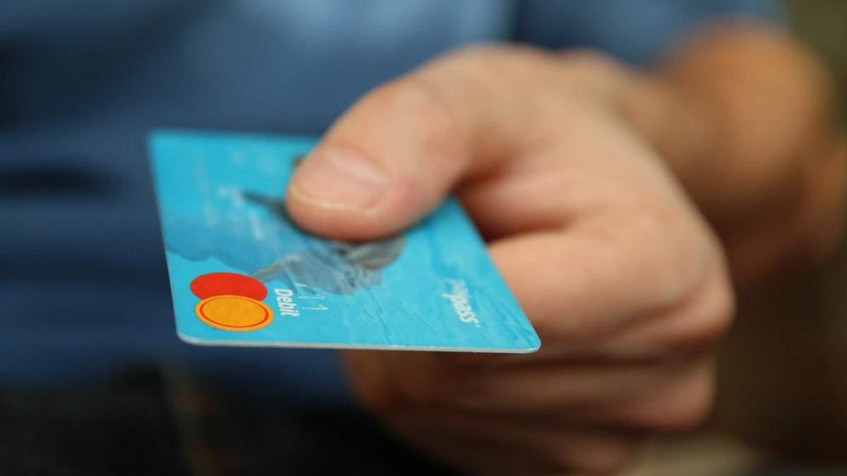 Боргові ями: як не стати заручником кредиту